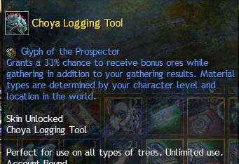 GW2 Gemstore Update – Choya Logging Tool - atlgn com